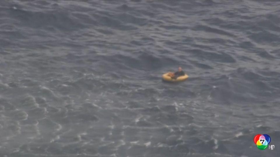 ช่วยชายขับเครื่องบินเล็กตกกลางทะเล ที่สหรัฐฯ
