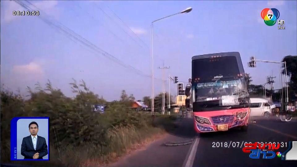 ภาพเป็นข่าว : รสบัสชนรถตู้กลางแยกวัดใจ พุ่งชนรถยนต์อีกคัน จ.สระบุรี