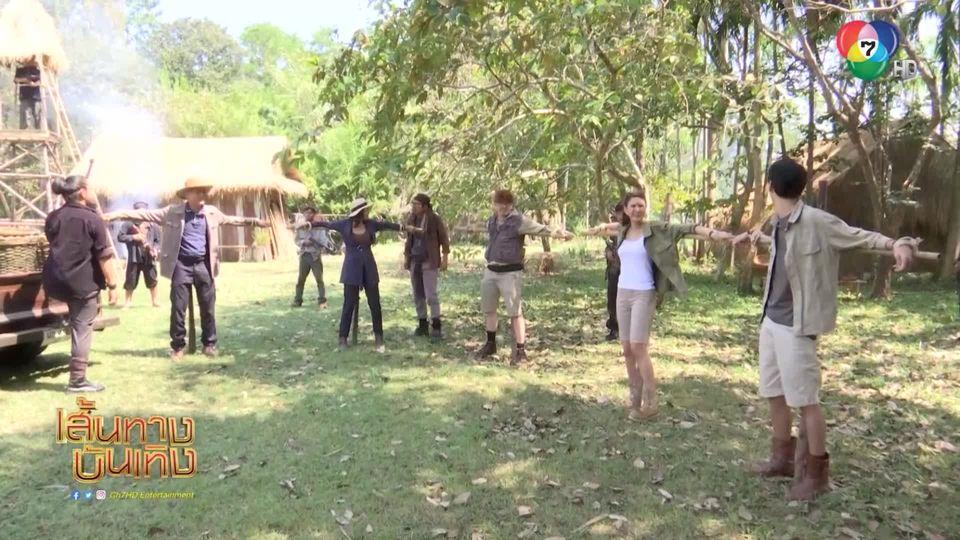 ซูกัส - นุ่น - ต้น ถูกแก๊งโจรป่าจับ ดีที่ได้ เบน สันติราษฎร์ มาช่วยไว้ทัน ในละคร สมบัติมหาเฮง