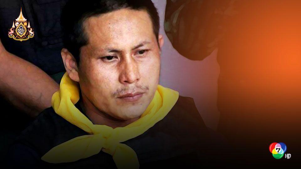 ศาลอุทธรณ์พิพากษา ประหารบังฟัต-พวกคดีฆ่ายกครัว 8 ศพ