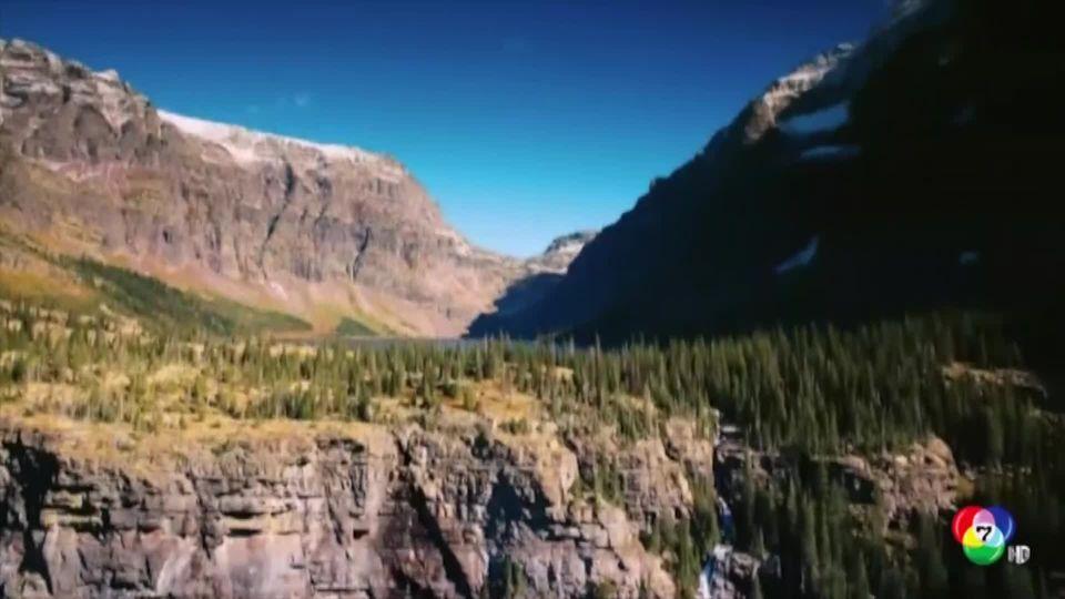 สหรัฐฯ เปิดเข้าชมอุทยานแห่งชาติฟรีทั่วประเทศ ฉลอง 103 ปี กรมอุทยานฯ