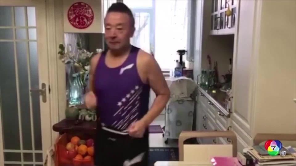 อดีตนักกีฬาวิ่งถือคบเพลิงโอลิมปิกชาวจีน วิ่งภายในบ้านช่วงกักตัว
