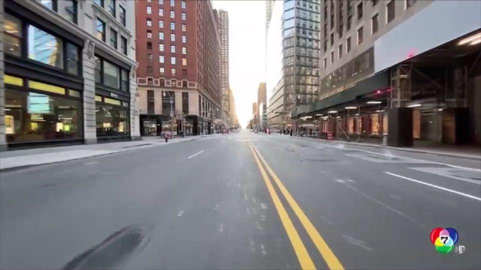นักเล่นสเก็ตบอร์ดบันทึกภาพบรรยากาศในนิวยอร์ก