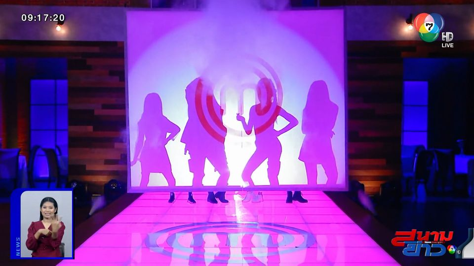 ชาวบลิ๊งค์ ห้ามพลาด! มาสเตอร์เชฟ จูเนียร์ฯ ซีซัน 2 อาทิตย์นี้ เซอร์ไพรส์จาก 4 สาวปริศนา ที่จะมา Kill This Love : สนามข่าวบันเทิง