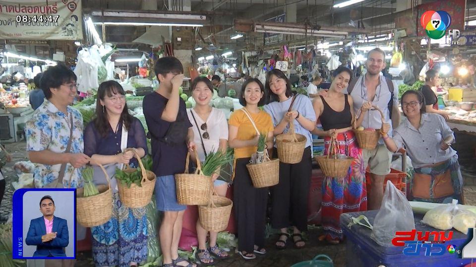 ประชาชนตอบรับมาตรการงดใช้ถุงพลาสติก โซเชียลแชร์สารพัดวิธีปรับตัว