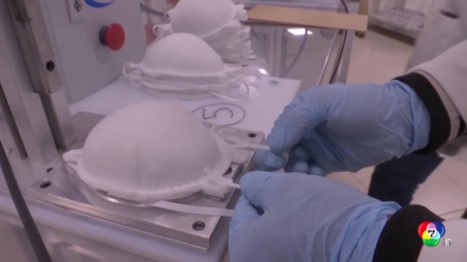 เม็กซิโก เร่งผลิตหน้ากาก N95 ให้บุคลากรการแพทย์