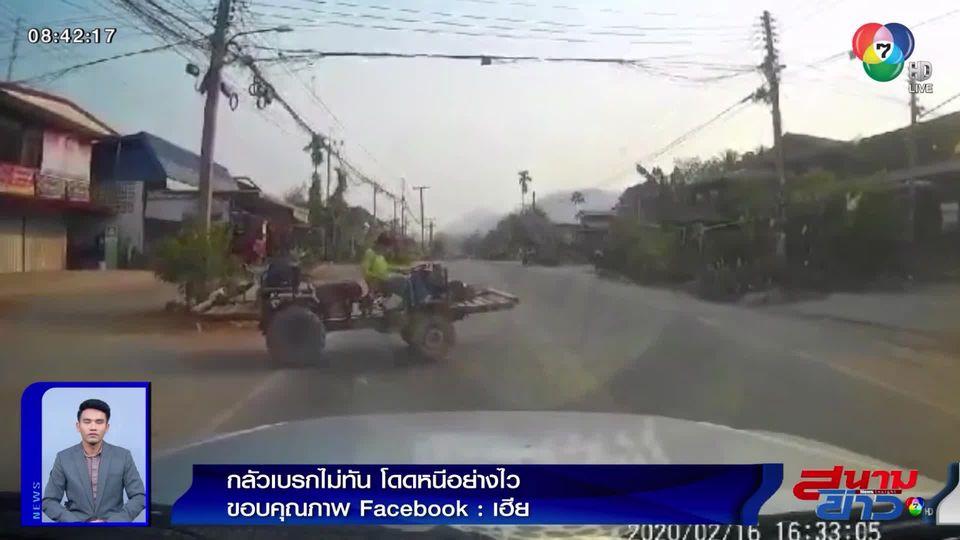 ภาพเป็นข่าว : ขับรถเร็วในเขตชุมชน เจอรถอีแต๊กจะข้ามถนน ตกใจเบรกตัวโก่ง