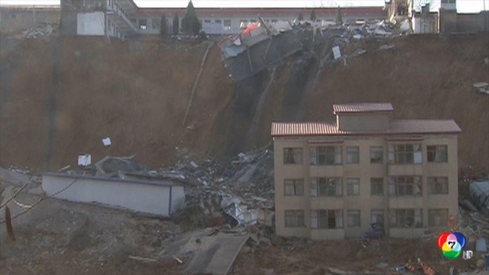 เจ้าหน้าที่ทำงานหนักตลอดคืน เพื่อช่วยเหลือเหตุดินถล่มในจีน จนมีเสียชีวิต 7 คน