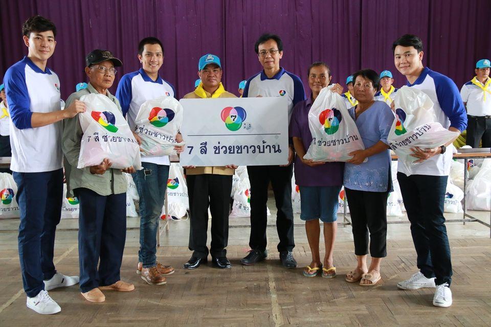 7 สี ช่วยชาวบ้าน นำ บิ๊ก-อ้น สร้างรอยยิ้มพร้อมให้กำลังใจพี่น้องผู้ประสบอุทกภัย จ.น่าน
