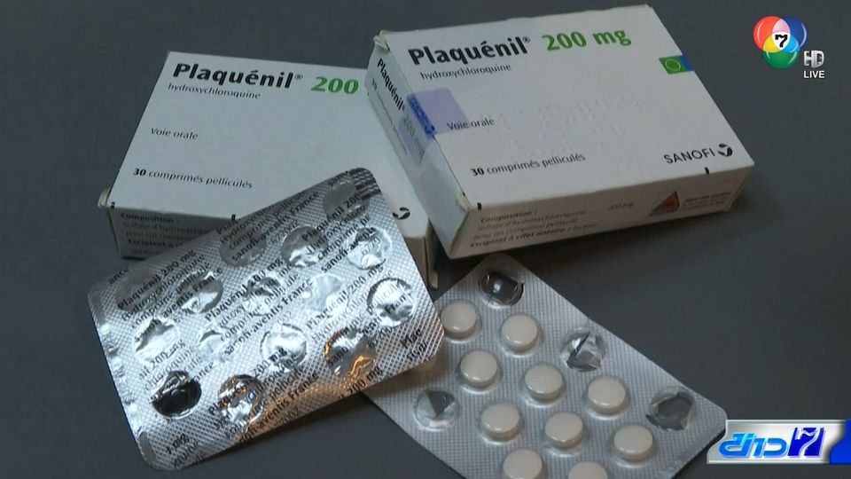 ผู้ติดเชื้อโควิด-19 ในสหรัฐฯ ทะลุ 5.6 ล้านคน บราซิลยันใช้ยาไฮดรอกซีคลอโรควินรักษาต่อไป