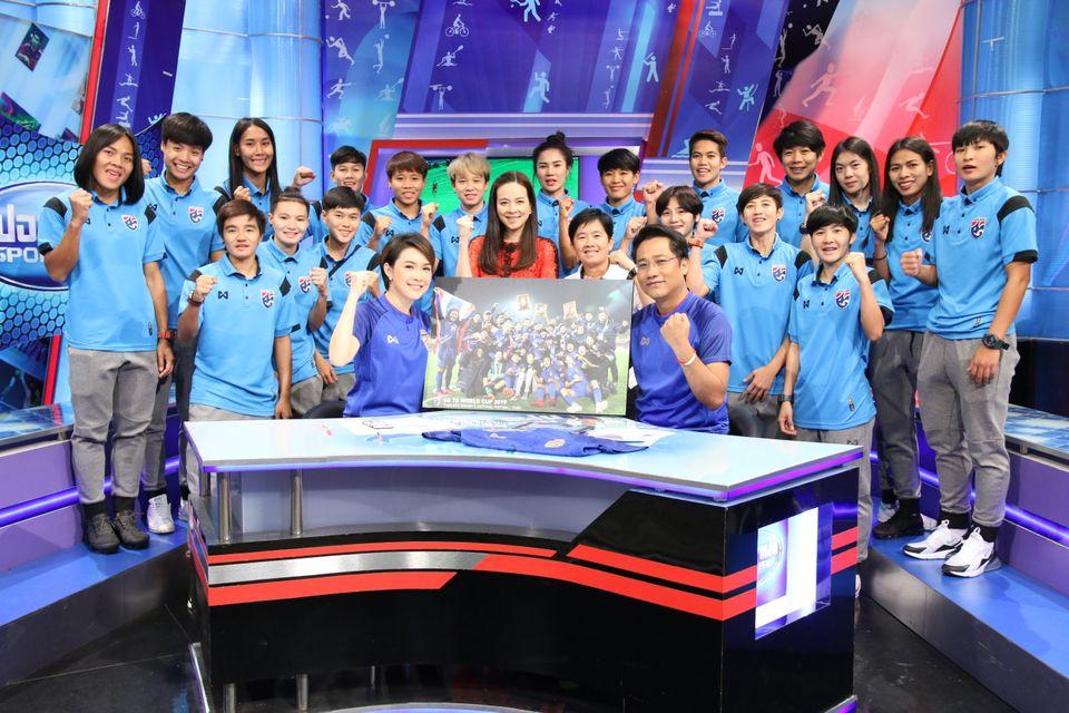 ช่อง 7HD ต้อนรับทีมชบาแก้วไทย เยือนรายการ สปอร์ตแฟนพร้อมชวนส่งกำลังใจสู้ศึกฟุตบอลโลก 2019 ประเทศฝรั่งเศส