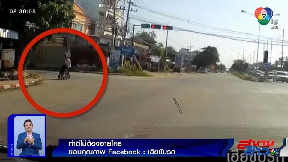 ภาพเป็นข่าว : ทำดีไม่ต้องอายใคร! หนุ่มใจหล่อ ช่วยผู้พิการเข็นวีลแชร์ข้ามถนน