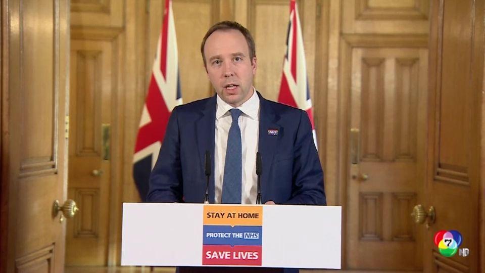 นายกรัฐมนตรี-รมว.สาธารณสุขอังกฤษ ติดเชื้อโควิด-19