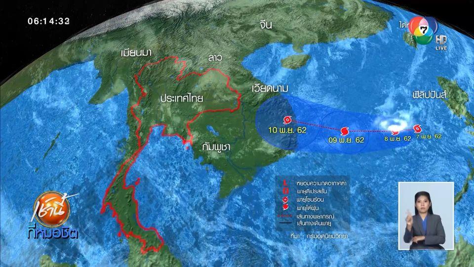อุตุฯเผย พายุโซนร้อนนากรี เคียงคู่ ไซโคลนบุลบุล ก่อตัวขนาบข้างเมืองไทย