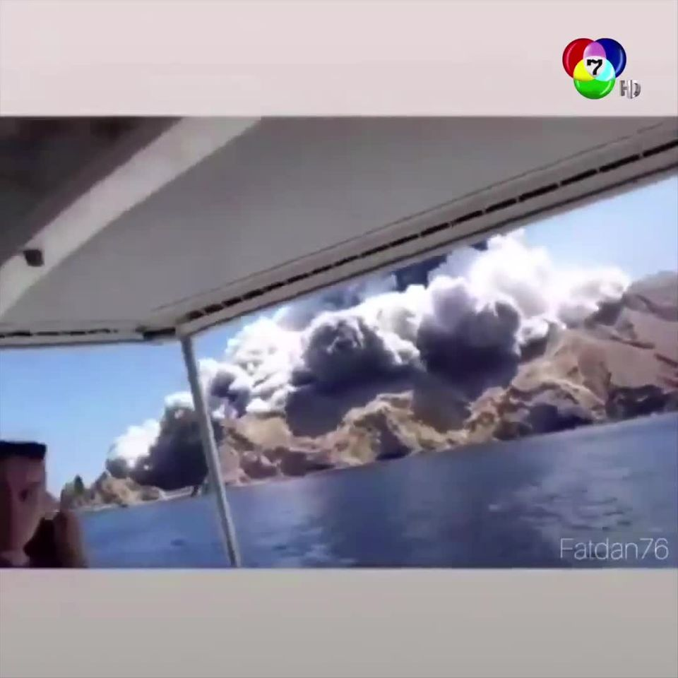 ภูเขาไฟในนิวซีแลนด์ปะทุหนัก