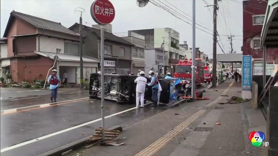 พายุไต้ฝุ่นตาปะฮ์ ถล่มญี่ปุ่น