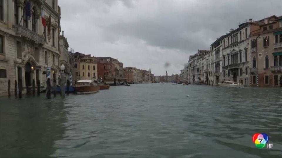 น้ำท่วมสูงอีกครั้งในเมืองเวนิส อิตาลี