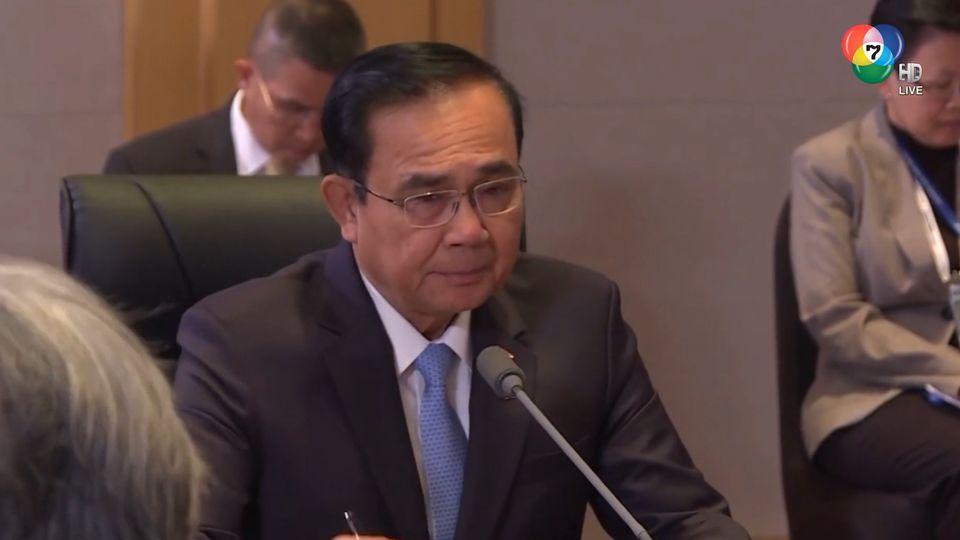 นายกรัฐมนตรี ร่วมประชุมสุดยอดอาเซียน-เกาหลี สมัยพิเศษ ครั้งที่ 3 ตอน 1