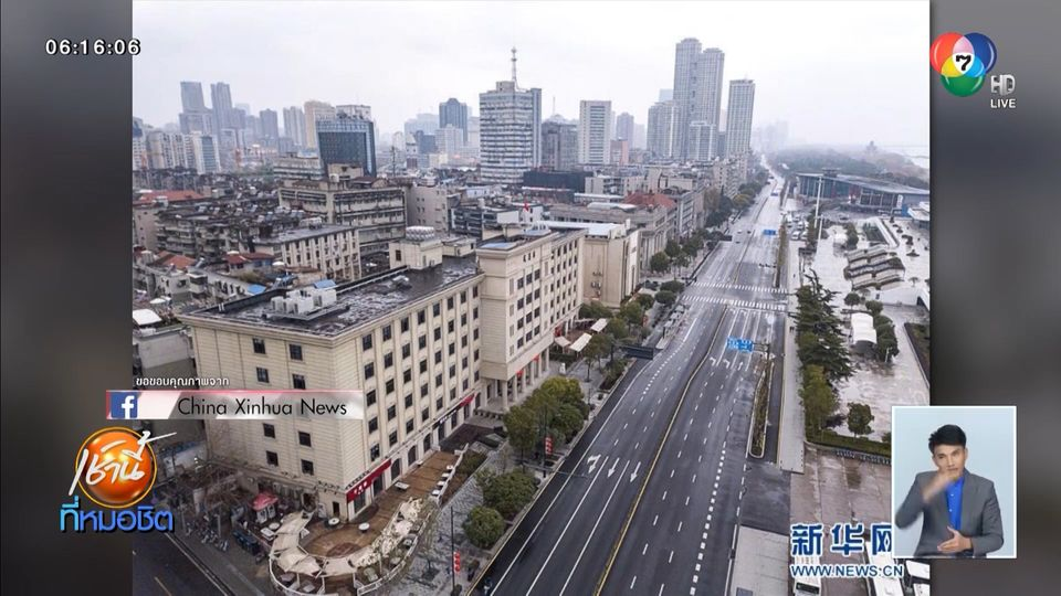 สื่อจีนเผยภาพตรุษจีนเงียบเหงา บนถนนในเมืองอู่ฮั่น แทบไร้ผู้คน