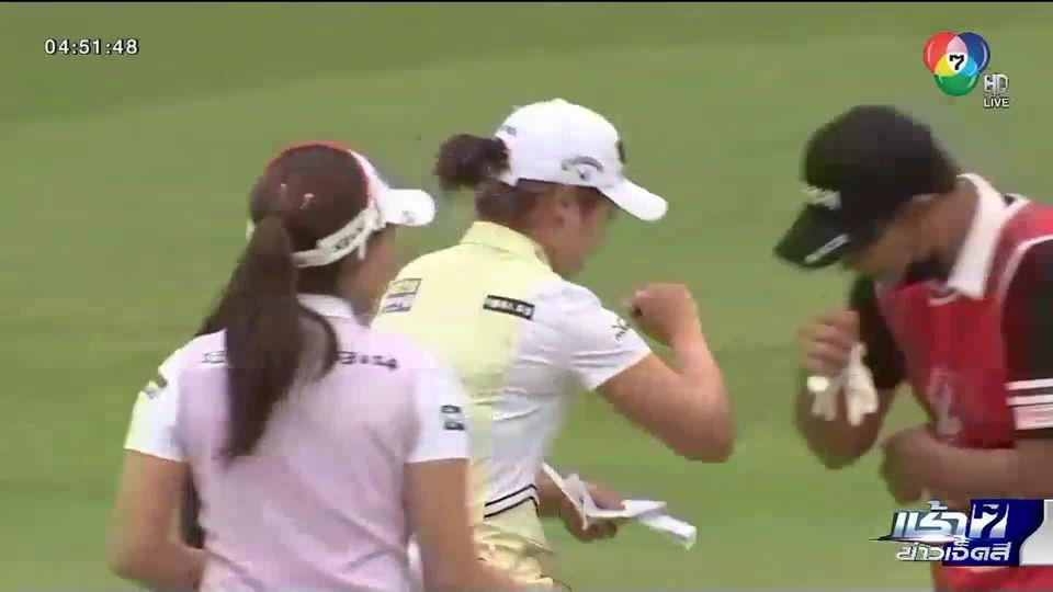 กอล์ฟอาชีพหญิงเกาหลีใต้กลับมาแข่ง รายการแรก