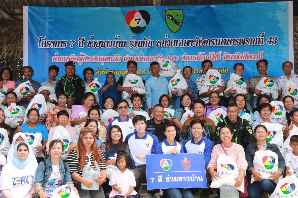 คนไทยไม่ทิ้งกัน แอมป์-เบน ลงพื้นที่ช่วยเหลือผู้ประสบอุทกภัยจ.ปัตตานี และ จ.ยะลา