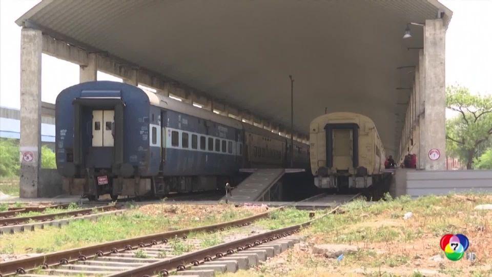 อินเดียเปลี่ยนขบวนรถไฟเป็นศูนย์รักษาผู้ป่วยโควิด-19