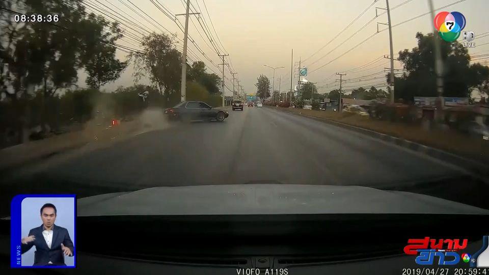 ภาพเป็นข่าว : อุทาหรณ์ขับรถเร็ว รถเก๋งเสียหลักพุ่งชน จยย.ตกข้างทาง