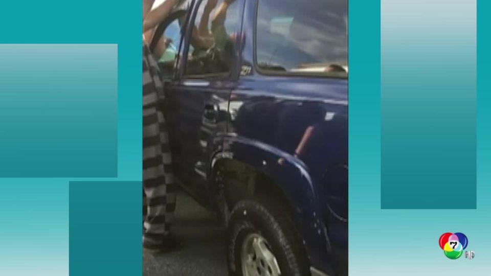 ชาวเน็ตชื่นชมนักโทษในรัฐฟลอริดาทำดีช่วยเหลือทารกน้อยที่ติดอยู่ในรถ