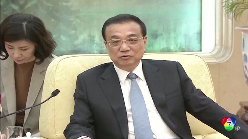 จีนหารือข้อตกลงการค้ากับสหรัฐฯ ย้ำต้องการให้การเจรจาทวิภาคีราบรื่น