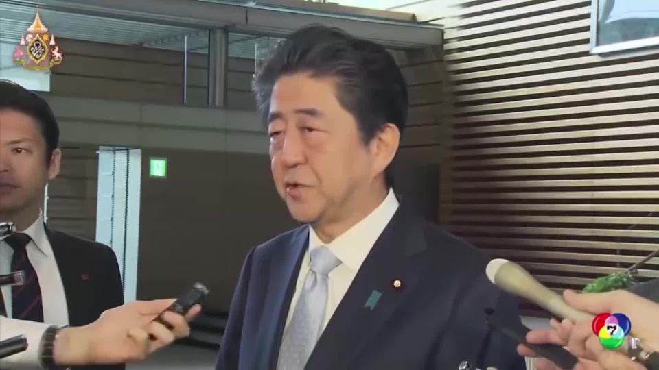 ญี่ปุ่นสนับสนุนความคืบหน้าเจรจาเรื่องนิวเคลียร์เกาหลีเหนือ
