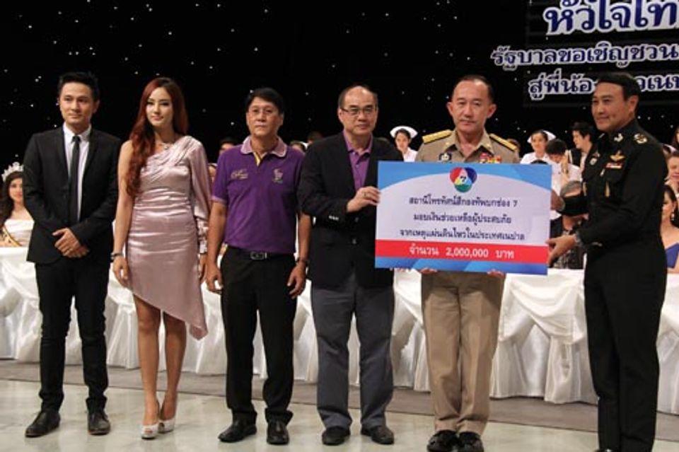 """ช่อง 7 สี มอบเงินช่วยเหลือผู้ประสบภัยที่ประเทศเนปาล ผ่านรายการ """"หัวใจไทย ส่งไปเนปาล"""""""