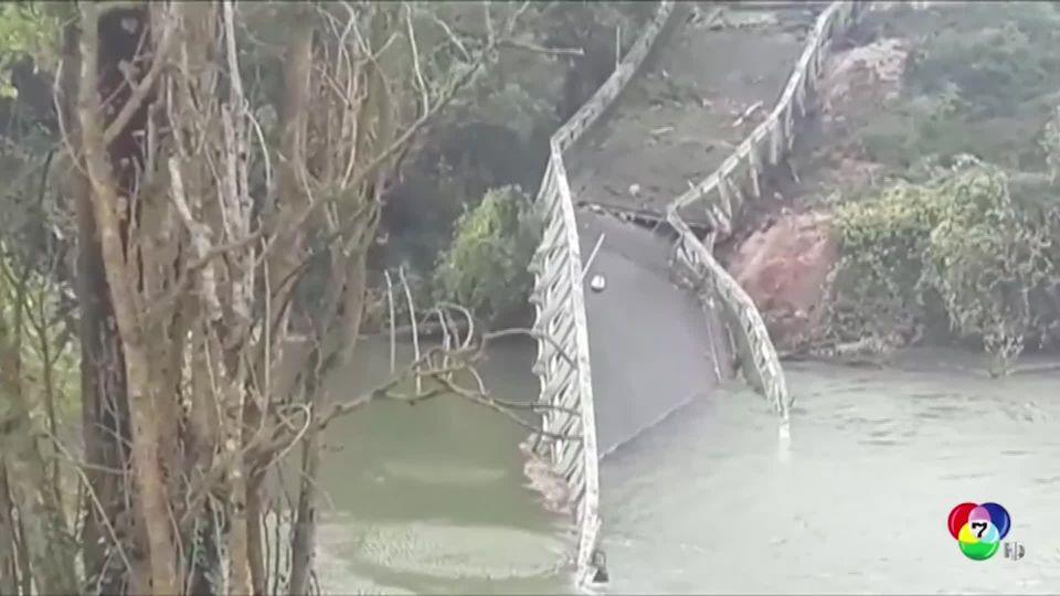 สะพานแขวนข้ามแม่น้ำในฝรั่งเศสพังถล่ม ตาย 1 เจ็บ 9