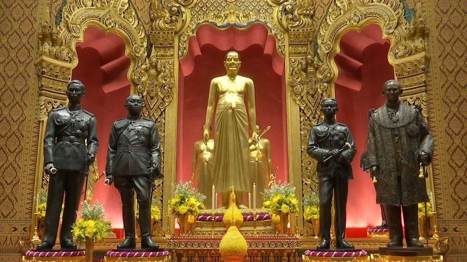 พระบาทสมเด็จพระเจ้าอยู่หัว และสมเด็จพระนางเจ้าฯ พระบรมราชินี ทรงปฏิบัติพระราชกณียกิจ เนื่องในวันพระบาทสมเด็จพระพุทธยอดฟ้าจุฬาโลกมหาราช และวันที่ระลึกมหาจักรีบรมราชวงศ์ พุทธศักราช 2563