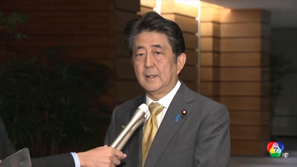 ญี่ปุ่นประท้วงเกาหลีเหนือ หลังทดลองขีปนาวุธอีก 2 ลูก