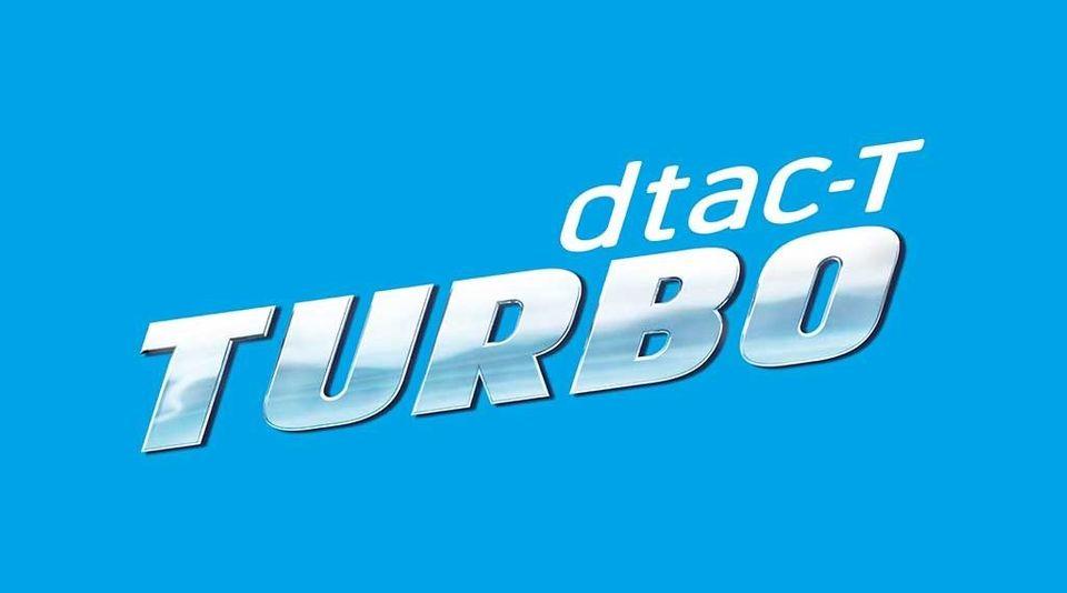คลื่นใหม่ dtac TURBO ใหญ่กว่า ล้ำกว่า ลื่นกว่า ทยอยให้บริการแล้ว และพร้อมขยายพื้นที่ให้บริการครบทั้ง 77 จังหวัด
