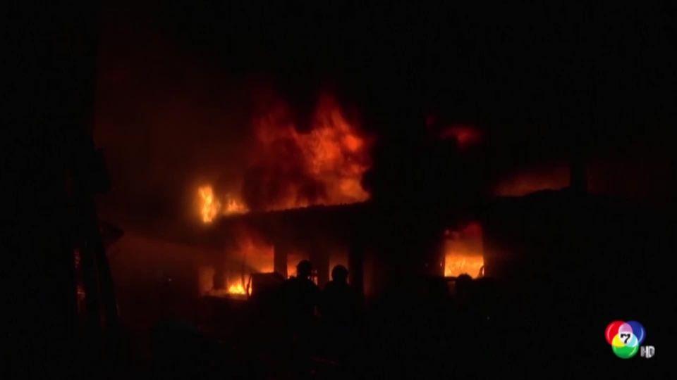 คืบหน้าเหตุเพลิงไหม้รุนแรงในบังกลาเทศ มีผู้เสียชีวิตเพิ่มขึ้นเป็น 70 คนแล้ว