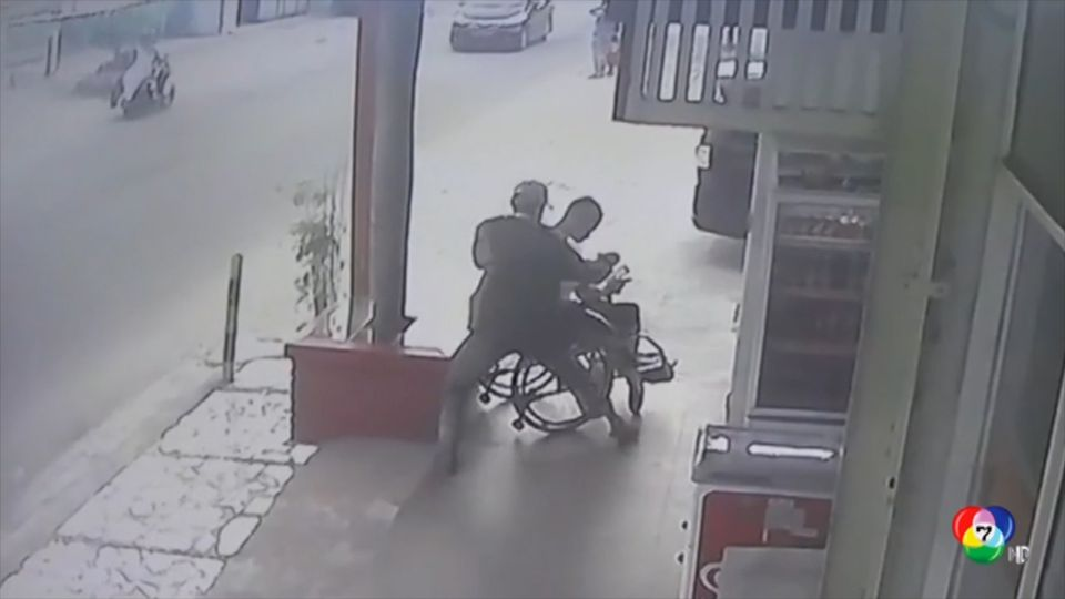 คนร้ายขโมยโทรศัพท์มือถือคนพิการ ในอินโดนีเซีย