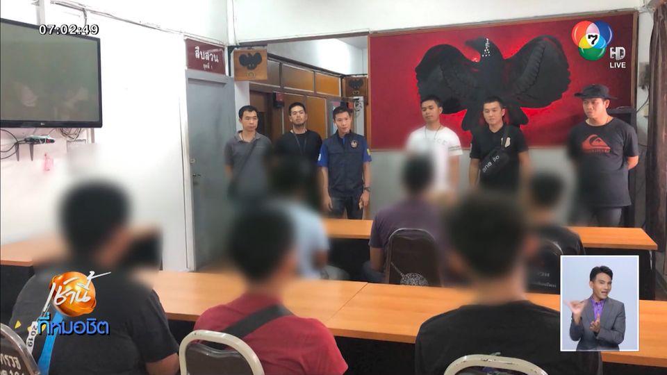 วัยรุ่น 6 คน มอบตัว หลังรุมกระทืบหนุ่มกลางขัวเหล็กเมืองเชียงใหม่ ดับ 1 สาหัส 1