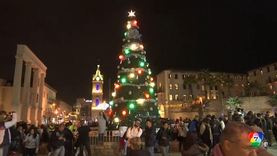 ชาวอิสราเอลแห่ชมเปิดไฟต้นคริสต์มาส สูงถึง 15 เมตร
