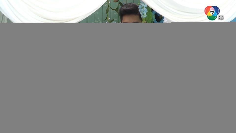 เบื้องหลังฉากแต่งงานของ บูม-ทับทิม ในละครพรายพิฆาต ตอนจบ