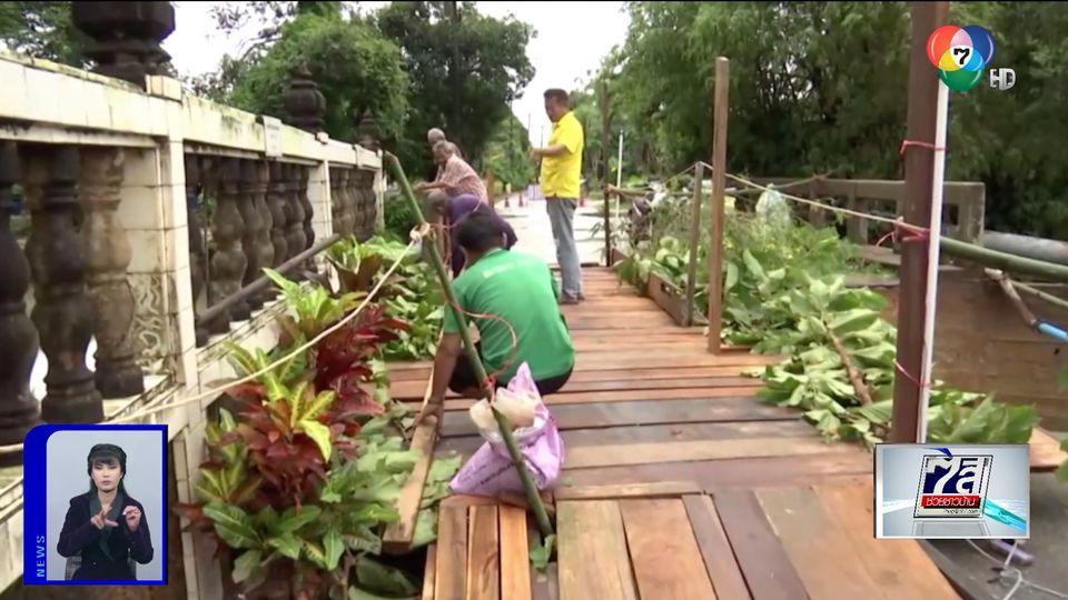 ชาวบ้านรวมพลังซ่อมแซมสะพาน หลังถูกน้ำป่าพัดขาด จ.จันทบุรี