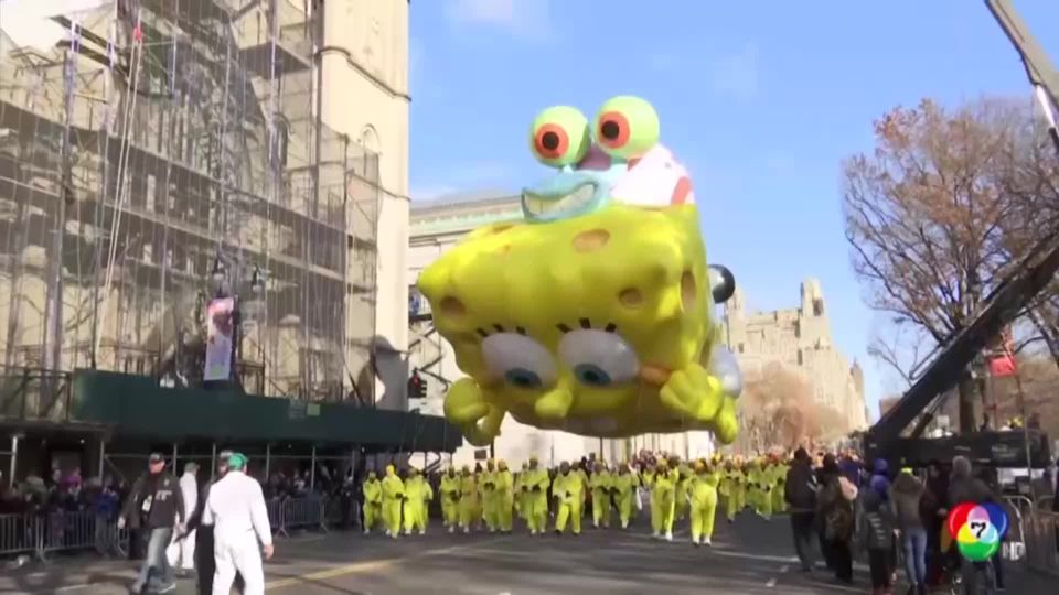 นิวยอร์กจัดขบวนพาเหรดเฉลิมฉลองเทศกาลวันขอบคุณพระเจ้า