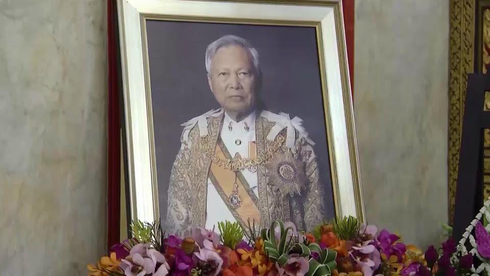 สมเด็จพระเจ้าลูกเธอ เจ้าฟ้าพัชรกิติยาภา นเรนทิราเทพยวดี กรมหลวงราชสาริณีสิริพัชร มหาวัชรราชธิดา เสด็จแทนพระองค์ ไปทรงบำเพ็ญพระราชกุศลทักษิณานุปทาน 100 วัน พระราชทานศพ พลเอก เปรม ติณสูลานนท์