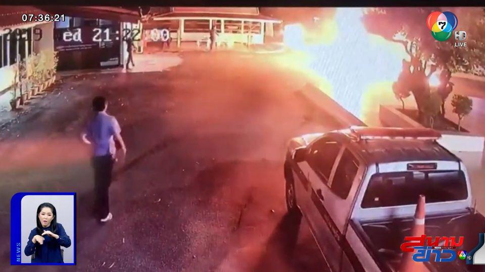 ไฟลุกพรึ่บ! ตำรวจเร่งล่าตัวคนร้ายวางเพลิง สภ.เขาย้อย จ.เพชรบุรี
