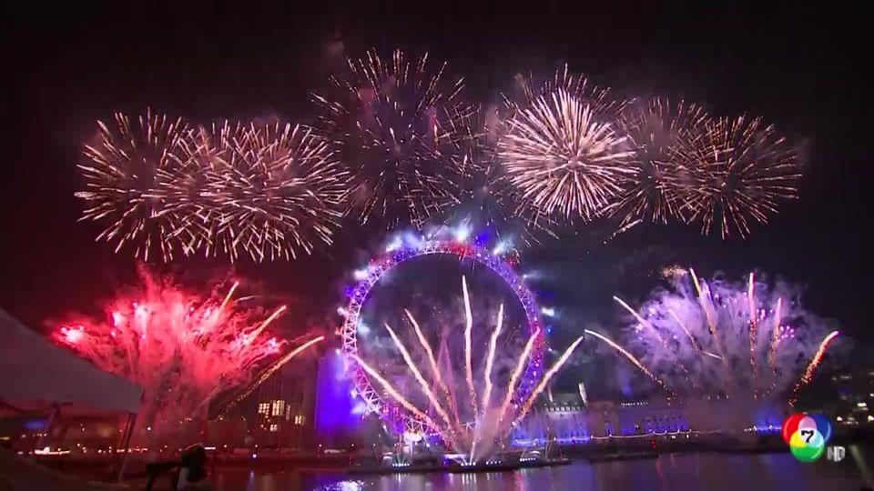 รวมภาพบรรยากาศจุดพลุฉลองปีใหม่ทั่วโลก ยิ่งใหญ่ สวยงามตระการตา