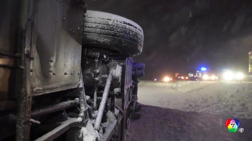 รถโดยสารพลิกคว่ำ เหตุกระแสลมแรง-หิมะตกหนักในเยอรมนี
