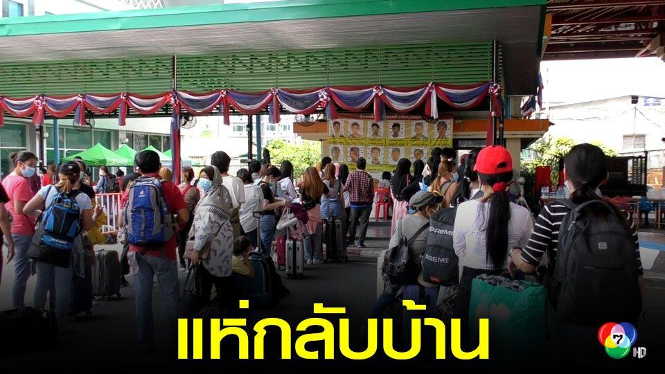 แห่กลับไทยทะลักด่านพรมแดนสะเดา