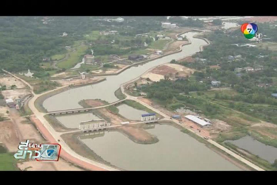 เหยี่ยวข่าว 7 สี : คลองผันน้ำของพ่อ-แก้อุทกภัย จ.จันทบุรี