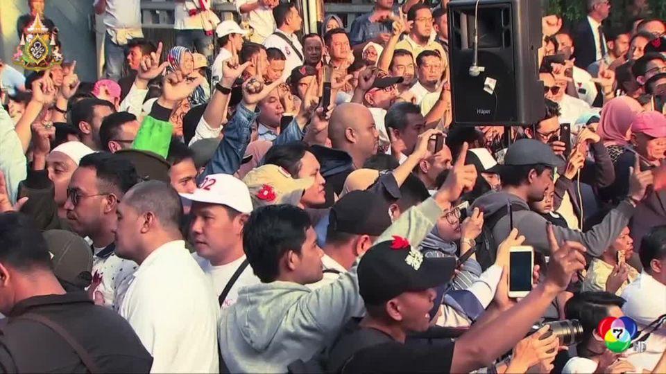 เป็นงง! ปราโบโว ซูบิอันโต ประกาศชัยชนะเลือกตั้งประธานาธิบดีอินโดนีเซียอ้างคะแนนนับทันทีเหนือกว่า