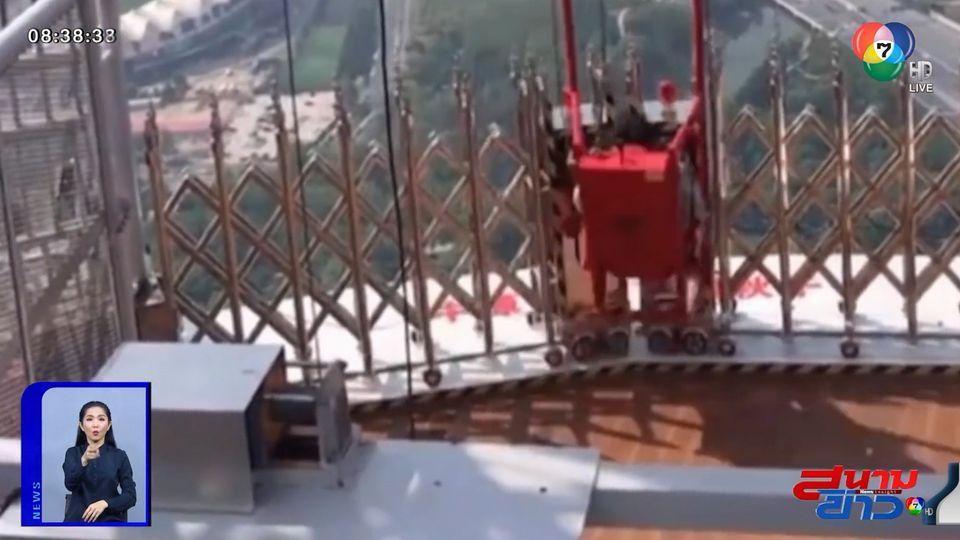 ภาพเป็นข่าว : ระทึก เครื่องเล่นสวิงเหวี่ยงนักท่องเที่ยวกระแทกประตูเหล็ก บาดเจ็บ